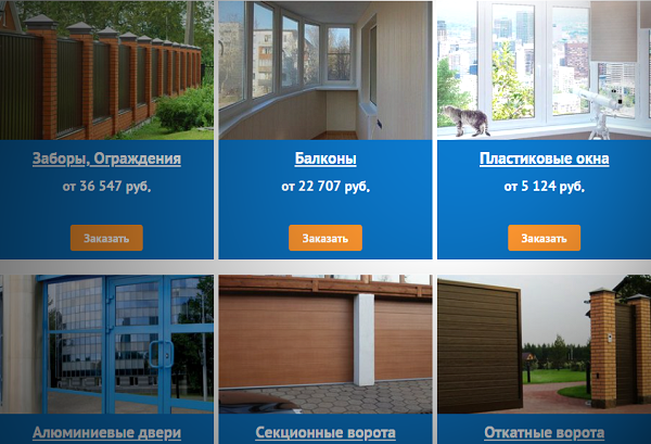 балкон под ключ stroygarant2.ru