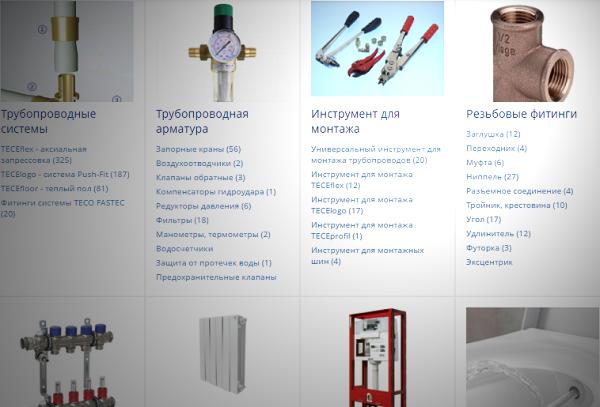 tece teceprofi.ru