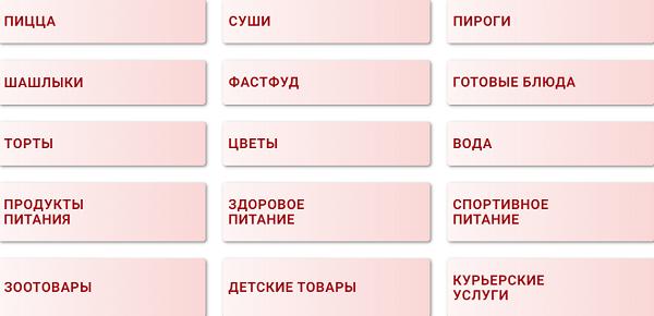 франшиза 2019 fr.kupimzavas.ru