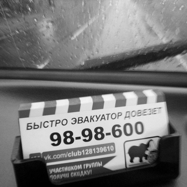 услуги эвакуатора СПб evacuatorslon.ru