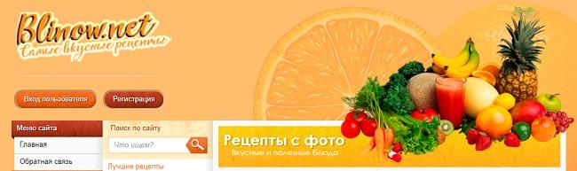 blinow.net - простые рецепты вкусных блюд