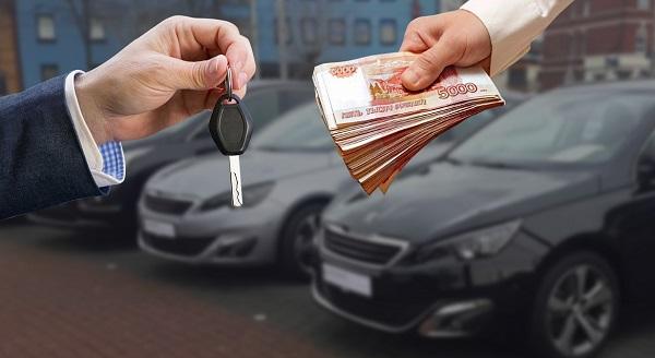 кредит под залог недвижимости moneyexpert.com.ua