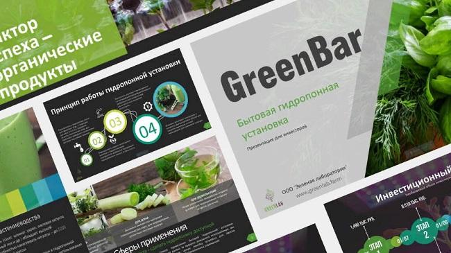 masterplans.ru - подготовка презентаций и другие мероприятия для бизнеса