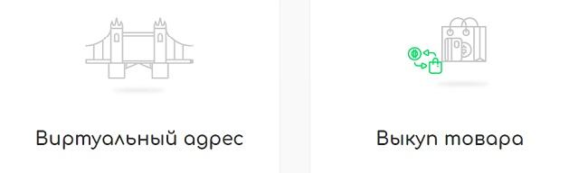 shopogolic.net - услуги посредника и доставка заказов из-за рубежа