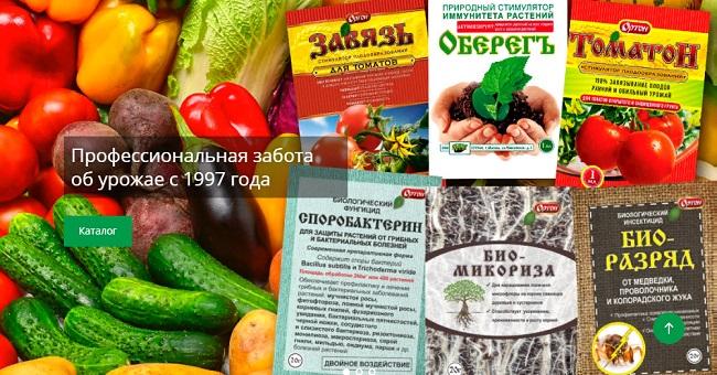 orton.ru - средства для регуляции роста растений