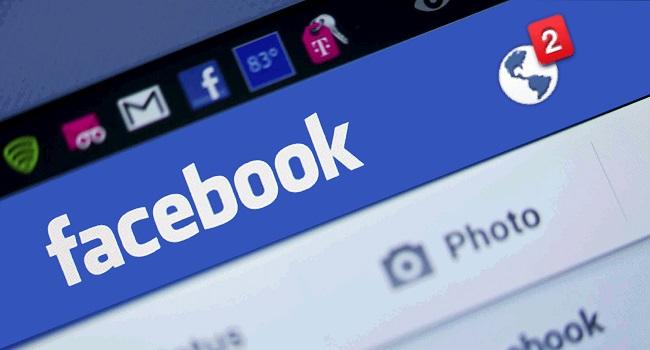 accounts-store.ru - аккаунт фейсбук