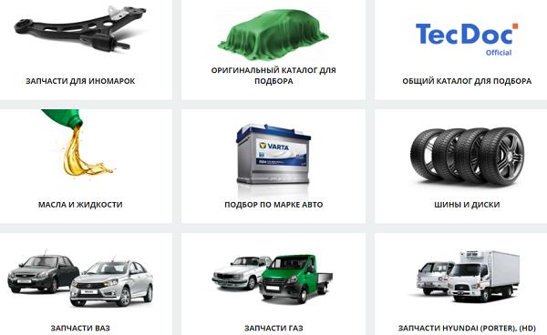texkom ru запчасти для иномарок texkom.ru