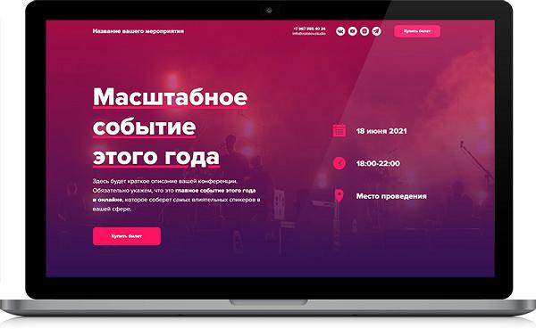 организация трансляций zolotov.studio