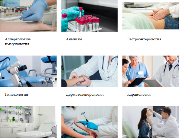 услуги медицинского центра geraci.ru