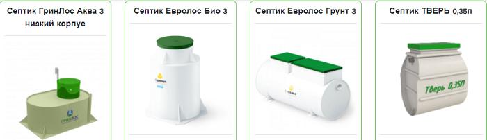 септик топас septiki-cena.ru