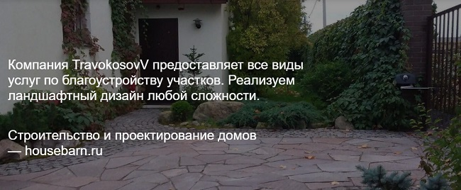 [Image: 2-51.jpg]