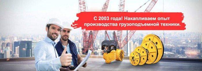крановые весы альфа-склад.рф