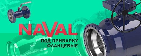 краны шаровые фланцевые armcomplect.ru
