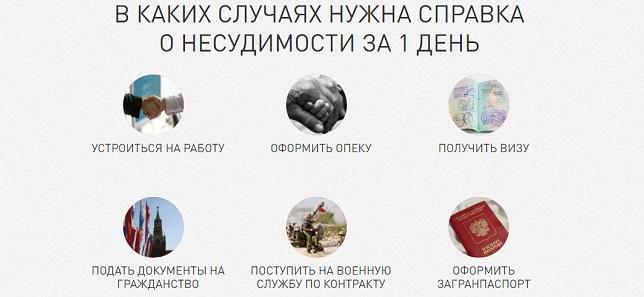 [Image: 2-30.jpg]