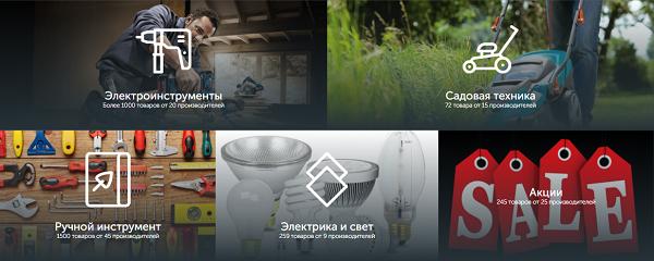 электроинструменты техно-терра.рф